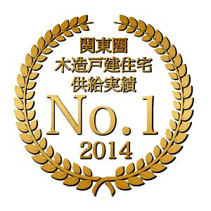 kantou_no1