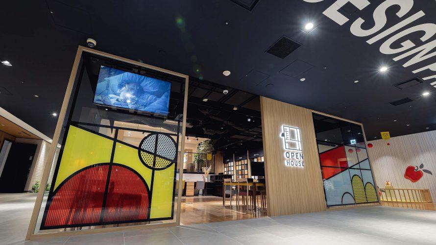 オープンハウスが関西初進出。ショールーム『LIFE DESIGN PARK 大阪梅田』をオープン