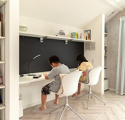 遊びも勉強もめいっぱい、子どもがすくすく育つ家